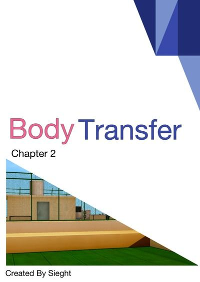 Body Transfer Vol.1 Ch.2