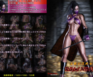 Beastslayer Bikini NINJA - Nightmare in the Abandoned Castle