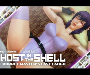 GHOST IN THE SHELL / THE PUPPET MASTERS LAST LAUGH CHOBIxPHO