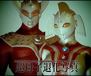 Heroineism Chou Hentai Ultra Boshi Ultraman Chinese..
