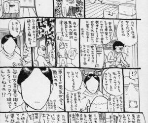 Momokan - Canned Peach - part 2