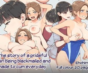 Ehohinya Ehohin Pride Takai Ko ga..