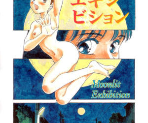 Suehirogari - Moonlit Exhibition