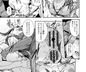 Miuridzuma - part 5