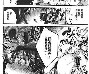 Ultra Love Love Aishiteru!! - 極端過度激情纏綿的愛著你唷!!♡ - part 4