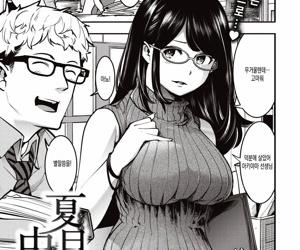 natsumesan ไม่ Naka ไม่ Naka