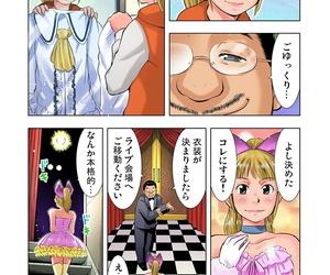 Gaticomi Vol. 25 - part 4