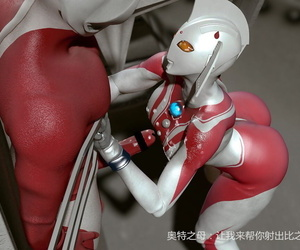 Heroineism Chou Hentai Ultra Boshi Ultraman Chinese 大炮汉化 - part 2