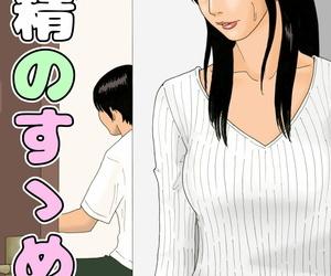 Kiyokawa Zaidan Kiyokawa Nijiko Shasei no Susume Chinese 感謝3+11讓我在家可以專心個人漢化