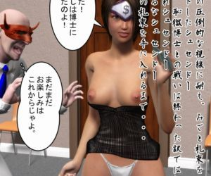 Art and Comics Collection Part-5 - part 27