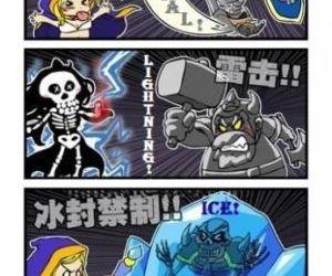 D.O.T.A Funny Comics - part 3