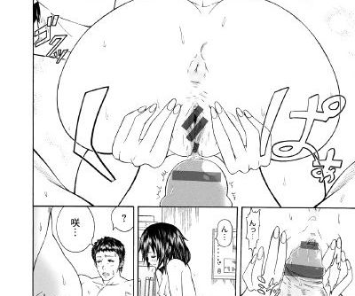 Shitsukeai - part 10