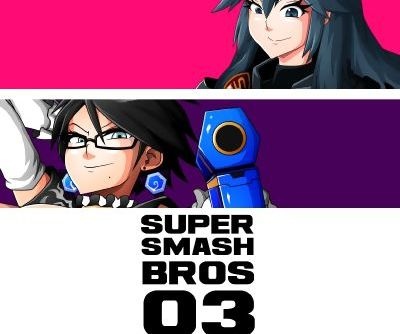 Super Smash Bros 03- Witchking00