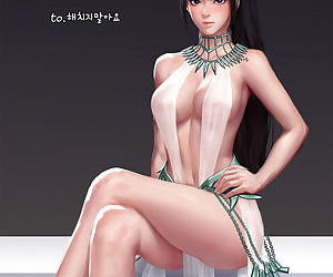 Kidmo - part 23