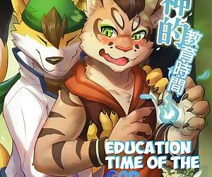 Education time of the god