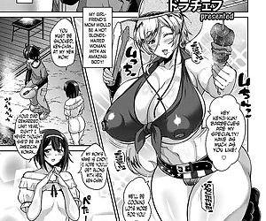 Kanojo no Kinpatsu Mama ga Sukebe Sugiru Ken - My girlfriends blonde-haired mom is way too hot!