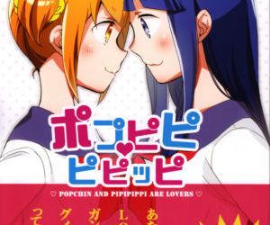 Popu pipi pipippi - Popchin and Pipipippi are Lovers