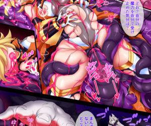 オーガズムユニットEX-魔法戦士あかり - part 10