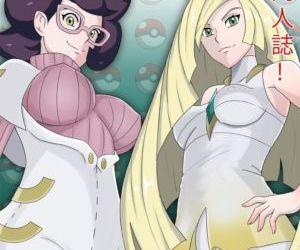 Pokemon - pocket monsters Hentai
