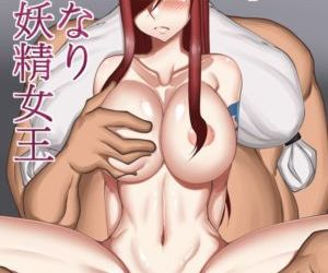 Iinari Yousei Joou - Fairy Queen
