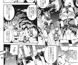 Raikou Shinki Igis Magia -PANDRA saga 3rd ignition- - part 3