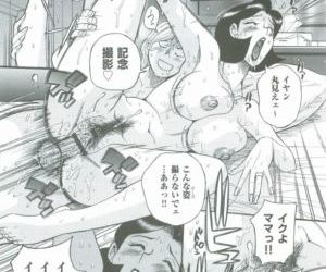 Nympho Maman Boshi Soukan - Mama no Shikyuu wa Boku no..