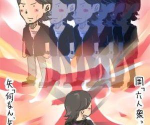 Miho Rei - Onderdeel 23