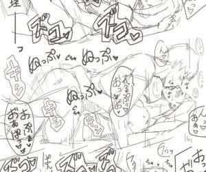 Miho Rei - Onderdeel 22