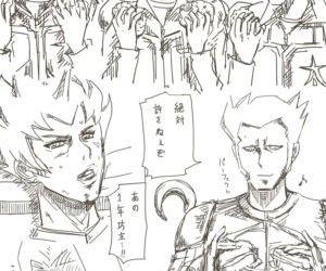 Miho Rei - Onderdeel 13