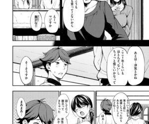 Oyatsu no Jikan - Would you like..