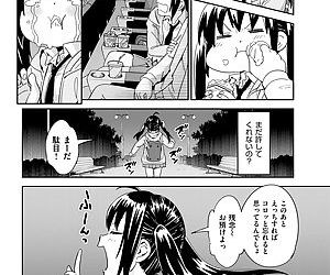 COMIC Kairakuten 2018-09 - part 4