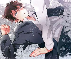 Tomodachi ja nakute ii yo.