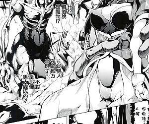 reincarnation ~Ubawareta Shoujo..