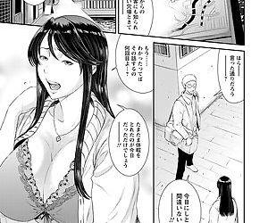 Dassai Nikuyokugurui ni Ochite -..