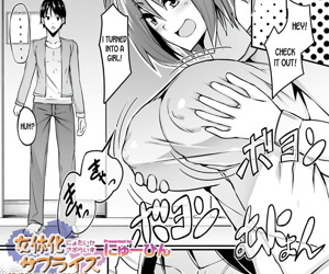Nyotaika Surprise - Genderswap..