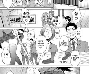 Joshi Kousei Fuuki Kai! -..