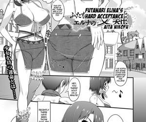 Futanari Musume Eruna no Junan -..