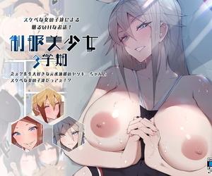 Aikokusha Agobitch Nee-san Seifuku Bishoujo 3 gakki Ee? Sensei Daisuki na Moto Suieibu no Yankee-chan to Sukebe na..