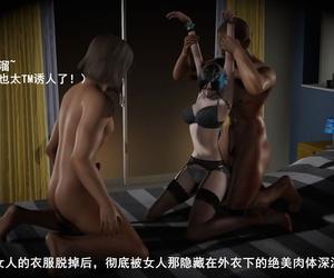 大空翼 尤物还是玩物 1-2 Chinese - part 2