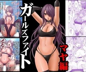 Crimson Girls Fight -Maya-..