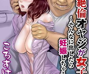 Korosuke Zetsurin Oyaji ga..