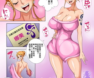 Arahark Very Very Nama Honban One Piece Chinese 紫苑汉化组