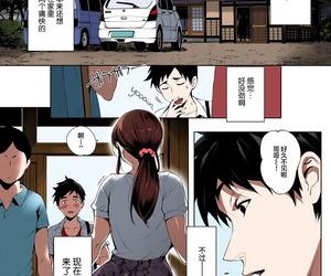 Oltlo Kage no Tsuru Ito Torokase..