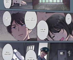 Wakamatsu Kangoku Zemi Kanshu ni..