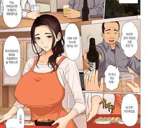 Emori Uki Chichi ga Musume o Netori Kaesu Yoru - 아빠가 딸을 다시 빼앗는 밤 COMIC KURiBERON DUMA 2020-11..