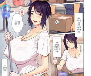 Emori Uki Oba-chan no Waki to Ase to etc… - 이모의 겨드랑이와 땀과 etc… COMIC KURiBERON DUMA 2020-03..