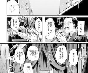 COMIC Kairakuten BEAST 2017-12 -..