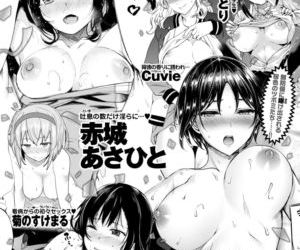 COMIC Kairakuten BEAST 2018-05 -..