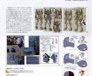 Evangelion Anima - Visual Book -..