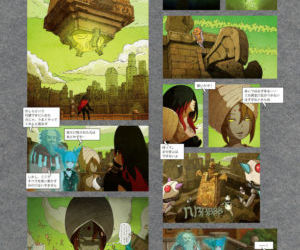GRAVITY DAZE ARTBOOK - part 12
